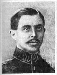 Lieutenant W H Holbech (Courtesy of http://www.roll-of-honour.com/Middlesex/LordsWW1.html)